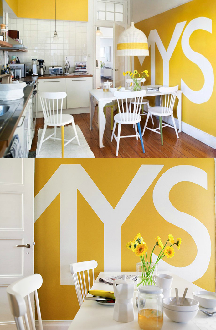 50-yellow-interiors-18