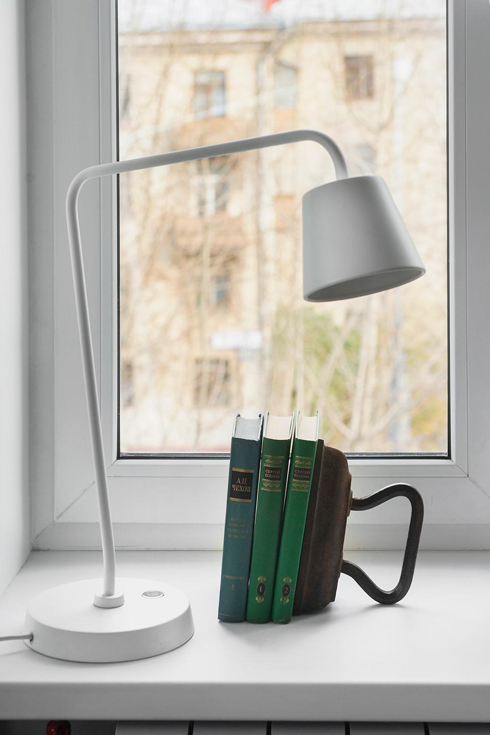 Lamp-