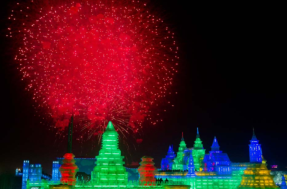 International Harbin Ice and Snow Festival