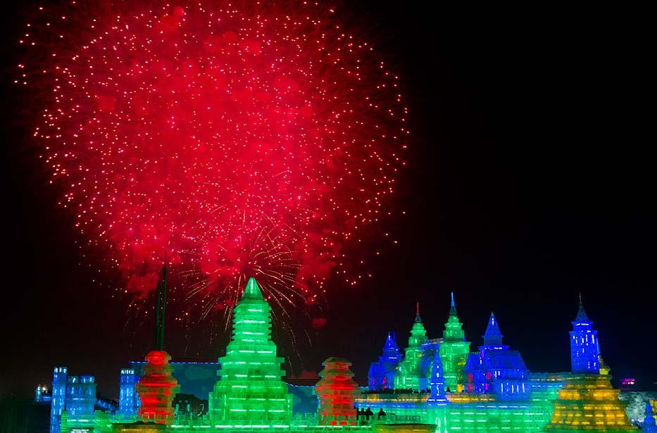 International Harbin Ice and Snow Festival