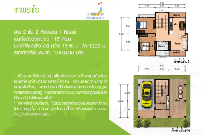 contemporary-modern-house2