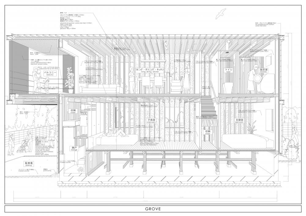 japanese townhouse idea (21)