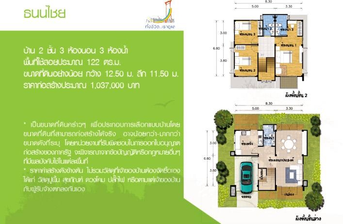 modern-house-plan-free2