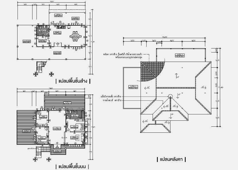 thai-contemporary-house
