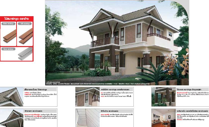 thai-house-plan2