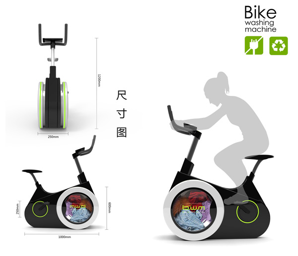 bike_washing_machine3