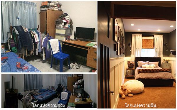 clean-clear-bedroom renovation walkthrough (1)