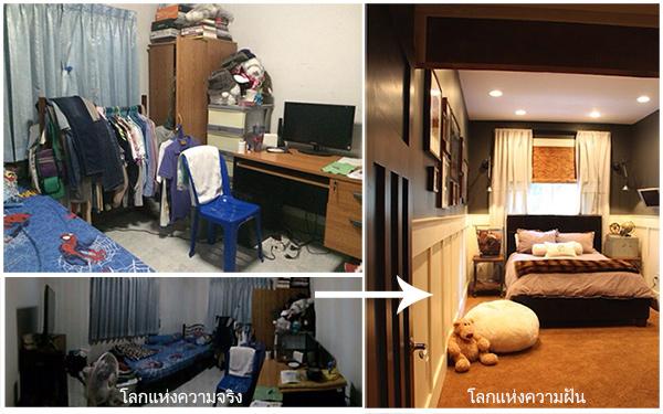 clean-clear-bedroom renovation walkthrough (6)