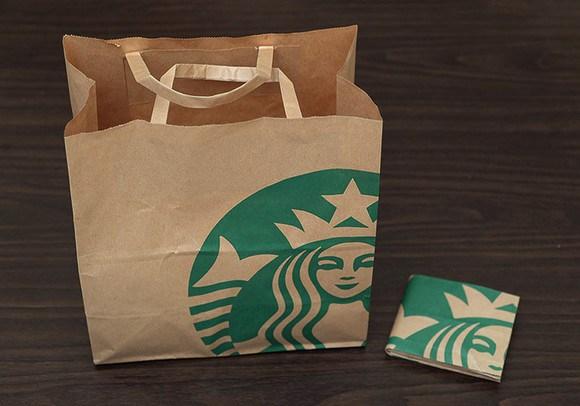 diy-starbuck-paper-bag-to-wallet (1)