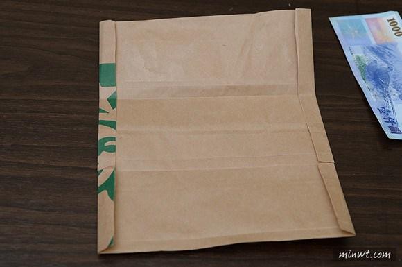 diy-starbuck-paper-bag-to-wallet (10)