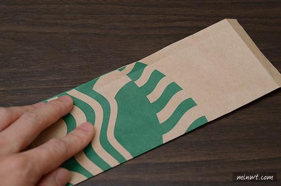 diy-starbuck-paper-bag-to-wallet (12)