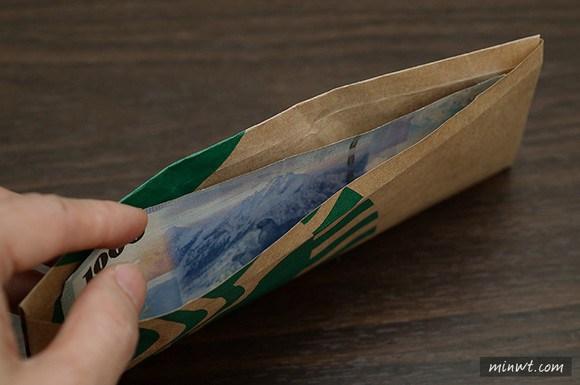 diy-starbuck-paper-bag-to-wallet (16)