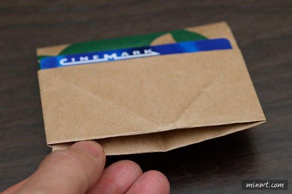 diy-starbuck-paper-bag-to-wallet (22)