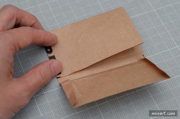diy-starbuck-paper-bag-to-wallet (25)