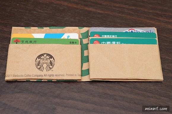 diy-starbuck-paper-bag-to-wallet (36)