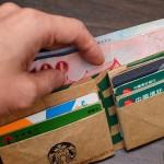 DIY : เปลี่ยนถุงกระดาษหิ้วกาแฟ ให้กลายเป็นกระเป๋าสตางค์สุดเท่!!