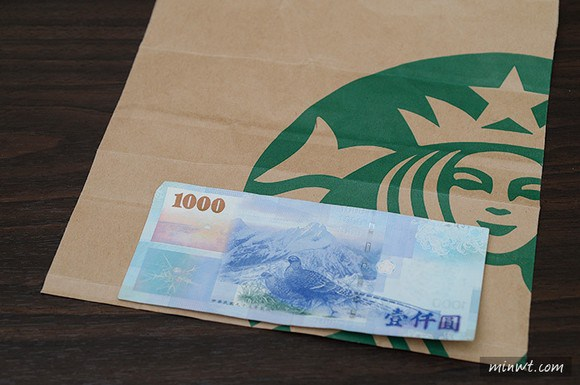 diy-starbuck-paper-bag-to-wallet (5)