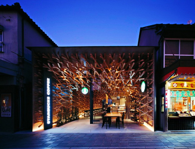 the most stunning starbuck coffee shop (12)