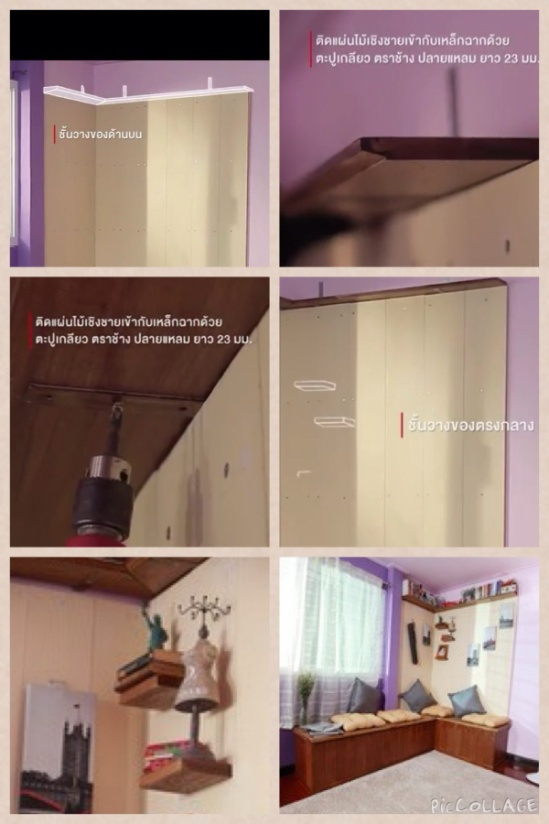trachang-smart-makeover-windows-corner (5)