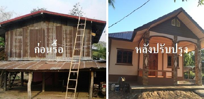 500k-thai-contemporary-small-house-idea-1-1024x768