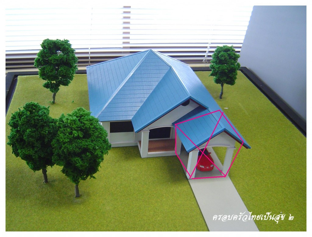 500k thai contemporary small house idea (3)