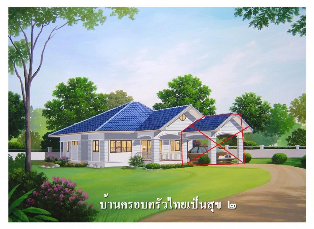 500k thai contemporary small house idea (4)