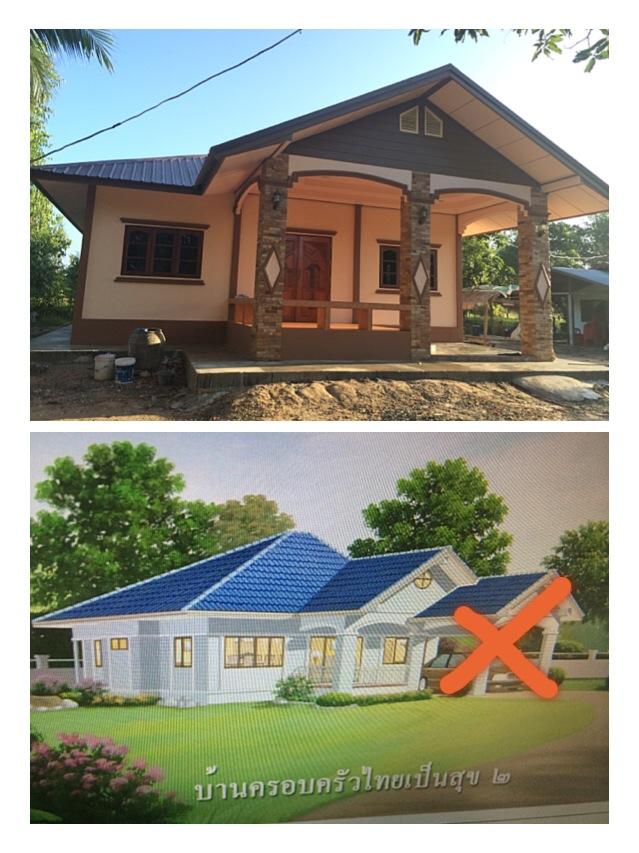 500k thai contemporary small house idea (43)