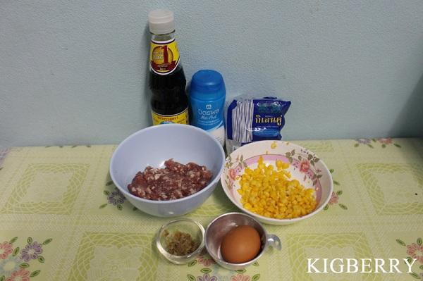 corn stuffed pork fried recipe (2)