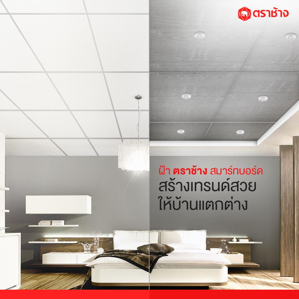 mix-match-trachang-ceiling