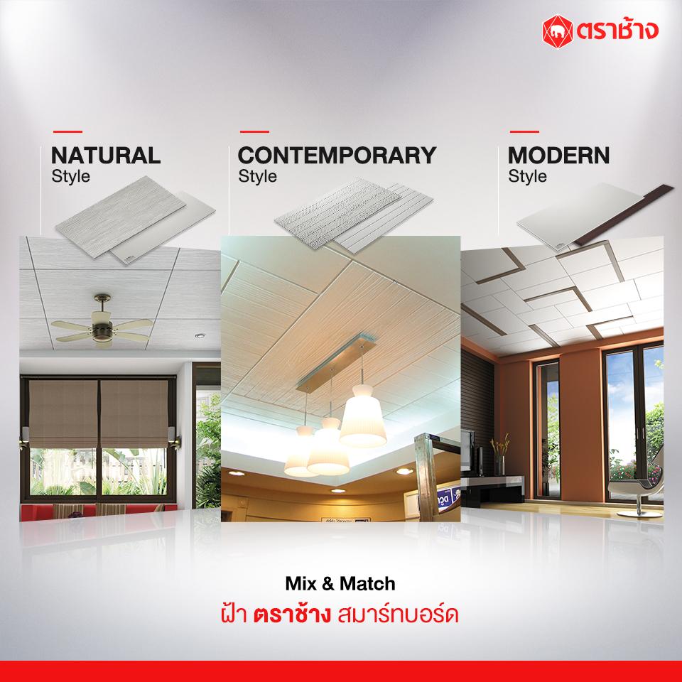 mix-match-trachang-ceiling2