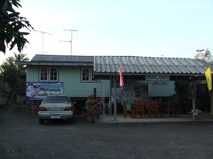 renovated oldschool thai house (1)