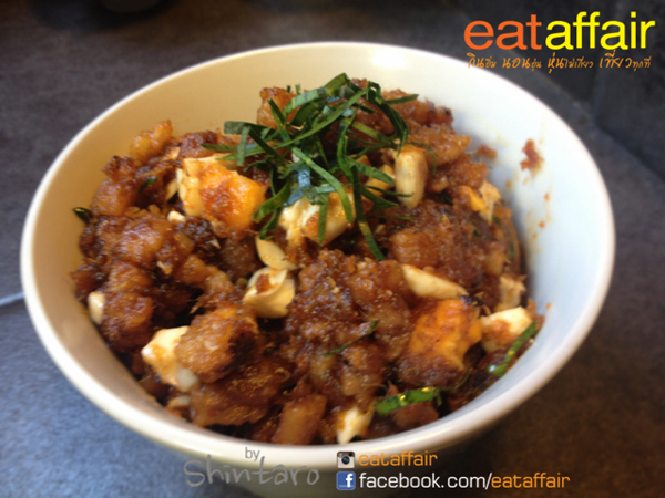 spicy-crackling-salad-with-salted-egg-recipe (23)
