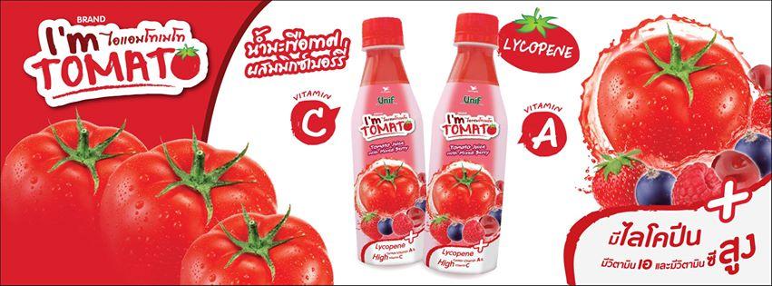 tomato juice beauty tips (2)