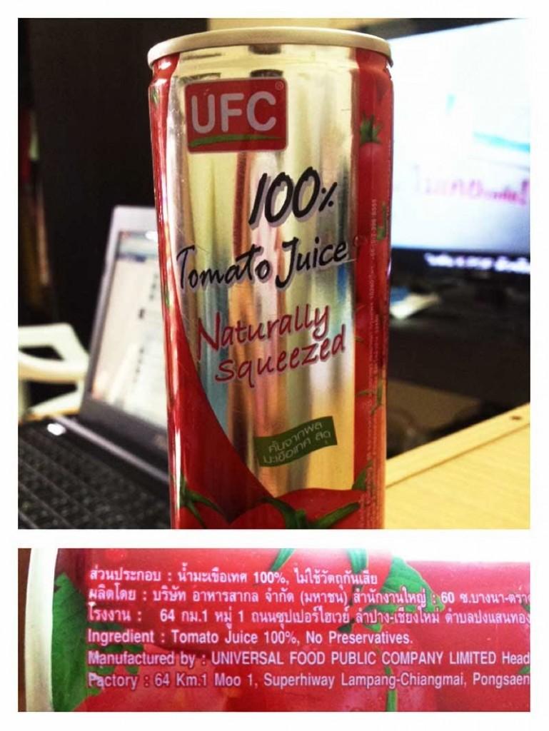 tomato juice beauty tips (5)