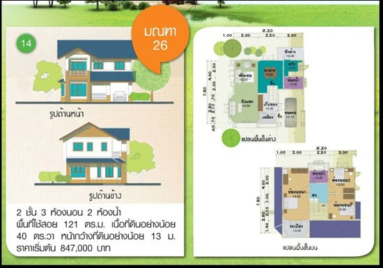 17 free floor plans from bkk (14)
