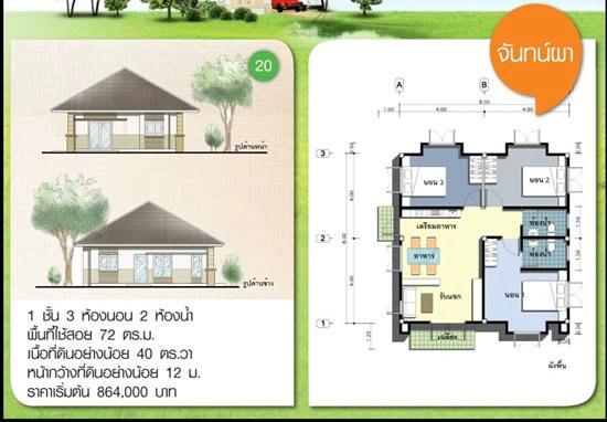 17 free floor plans from bkk (15)