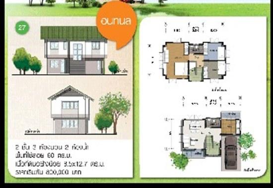 17 free floor plans from bkk (18)