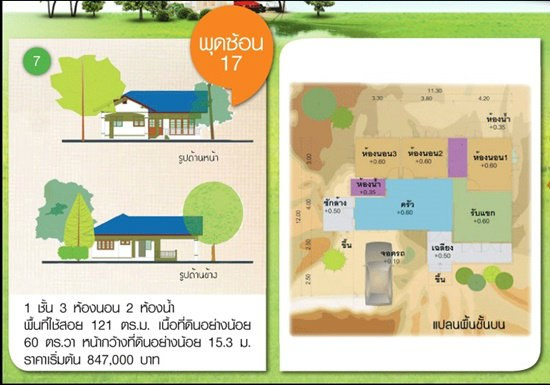 17 free floor plans from bkk (8)