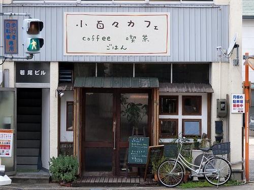 38 shop front ideas (1)