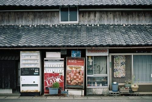 38 shop front ideas (25)