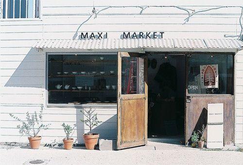 38 shop front ideas (3)