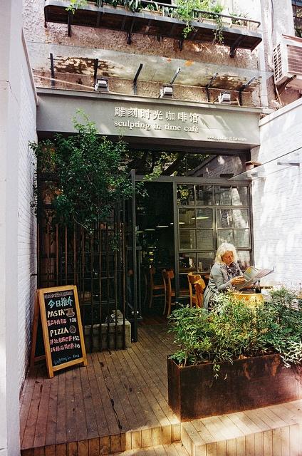 38 shop front ideas (31)