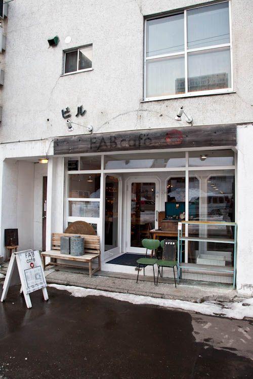 38 shop front ideas (32)