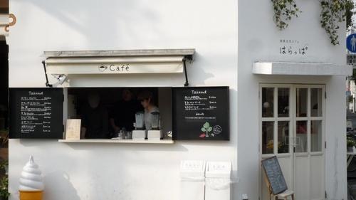 38 shop front ideas (38)