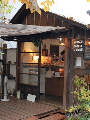 Shozo Coffee Store review (14)