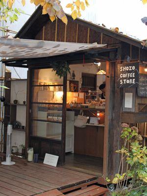 Shozo Coffee Store review (14)