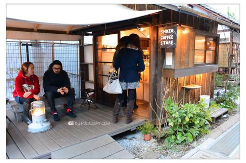 Shozo Coffee Store review (16)