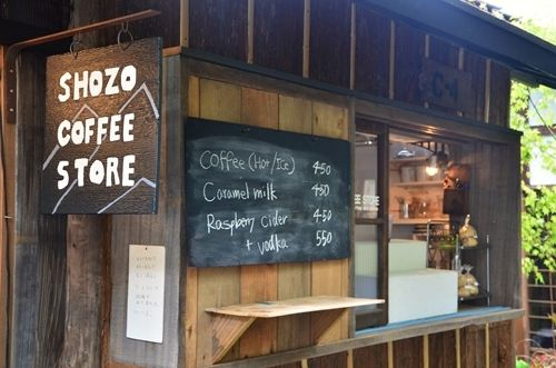 Shozo Coffee Store review (18)