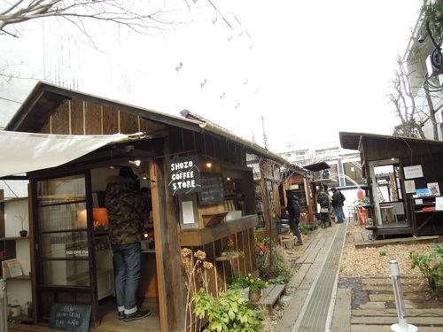 Shozo Coffee Store review (19)