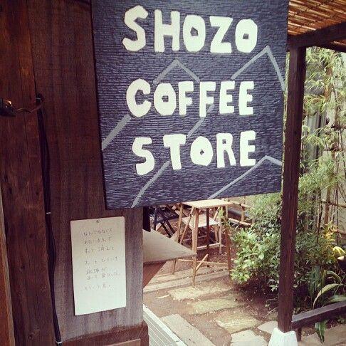 Shozo Coffee Store review (20)